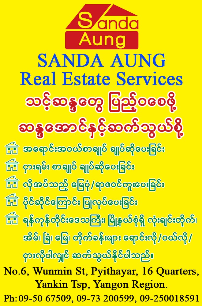 SANDA AUNG Real Estate Services