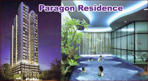 အလံုၿမိဳ ႔နယ္၏ အျမင့္မားဆံုးေသာ အေဆာက္အဦး Paragon Residence အထူးအေရာင္းျပပြဲ