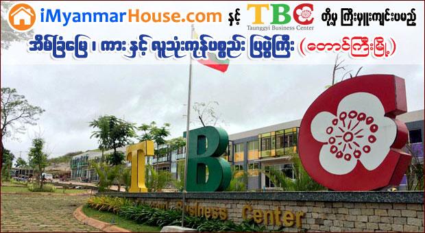 Taunggyi Business Center