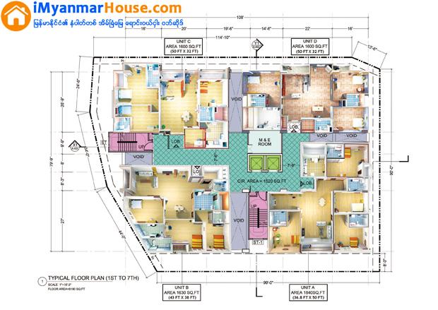 Mingalar 69 Residence (Taunggyi)