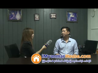 Real Home Construction Co.,Ltd မွ Managing Director ဦးခ်စ္ကိုကို ႏွင့္ အင္တာဗ်ဴး - Property Interview from iMyanmarHouse.com