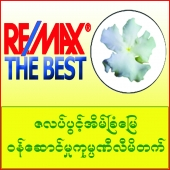 RE//MAX-Zaluckpwint Real Estate Co.,Ltd.