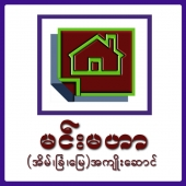 Min Mahar Real Estate