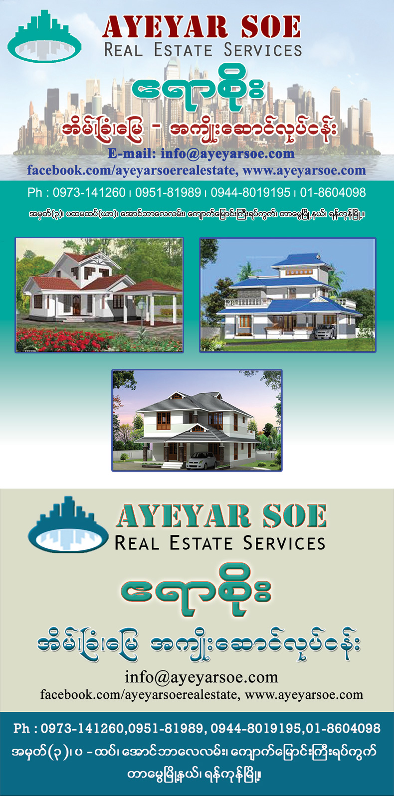 Ayeyar Soe Real Estate Services