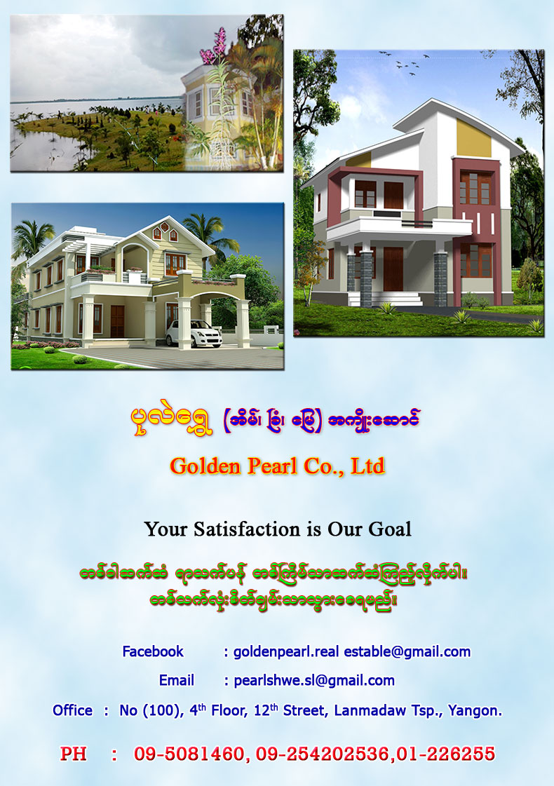Golden Pearl Co., Ltd.