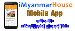 iMyanmarHouse Mobile App