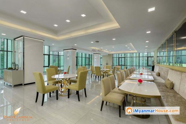 Pyay Garden Residence