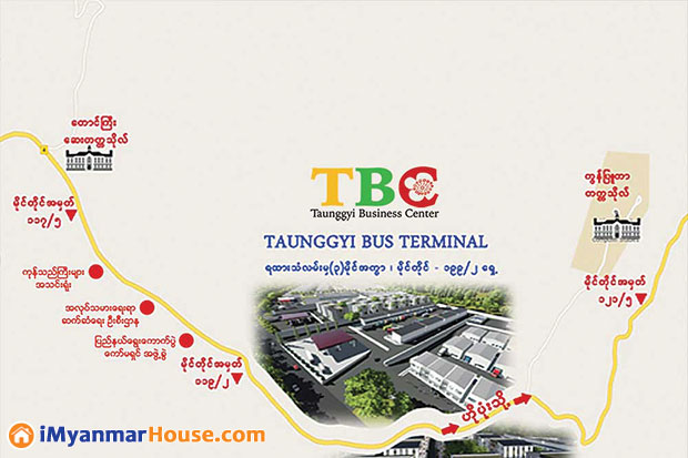 Taunggyi Business Center (TBC)