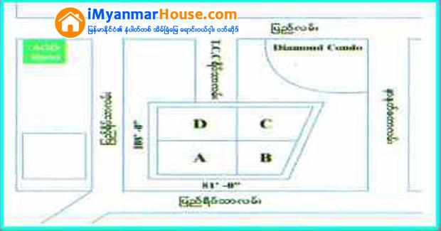 Kamaryut Condo (Ein Zali Phyo)