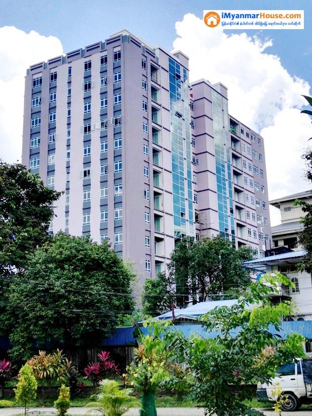 စိမ္းလဲ့ေအာင္ Condominium