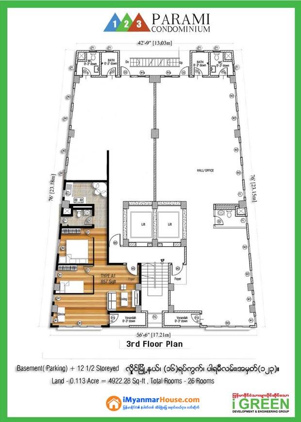 123 Parami Condominium