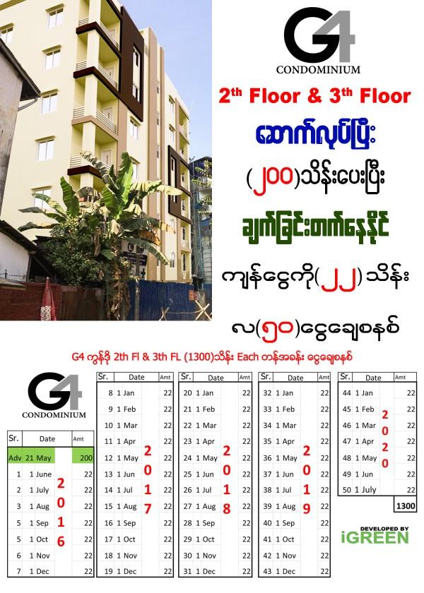 G4 Condominium