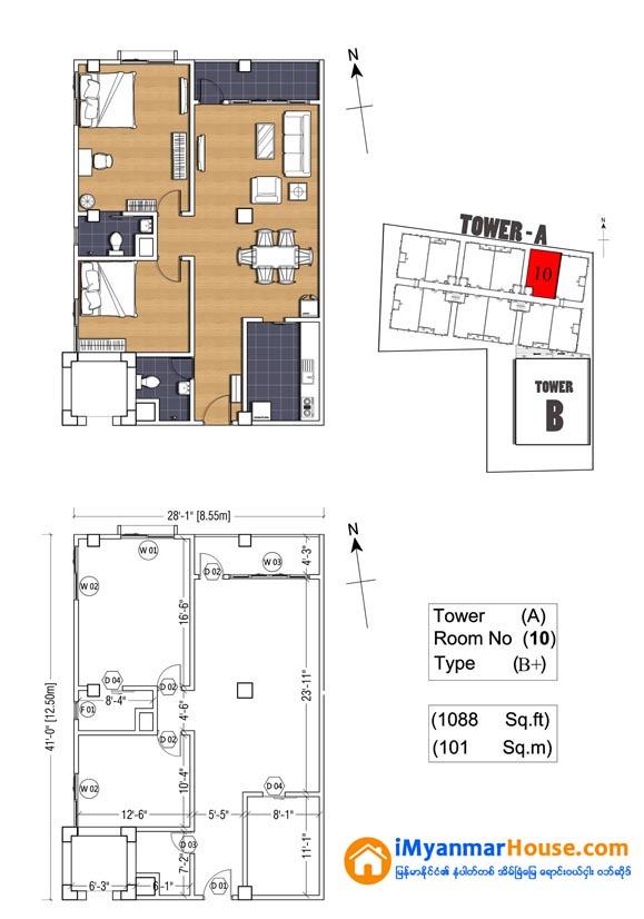 Maharswe Condominium