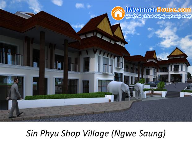 Ngwe Saung Beach Plaza