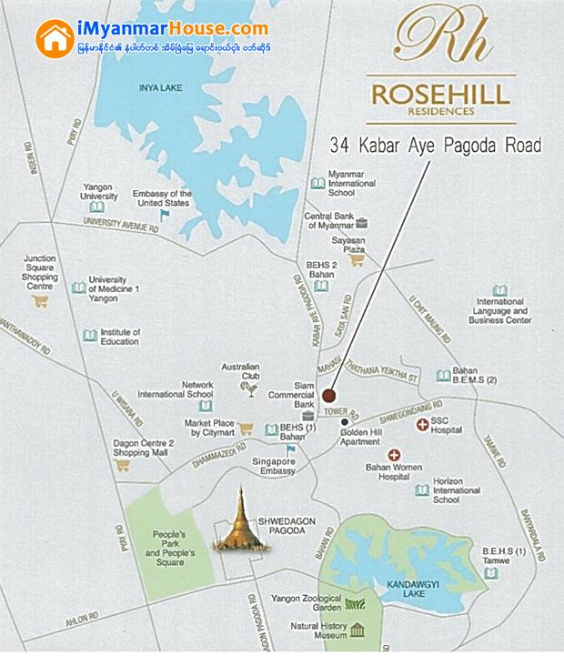 Rose Hill Residence