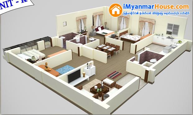 Pyae Sone Chan Thar Condominium
