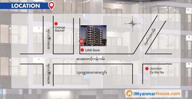 Thu Maung Residence