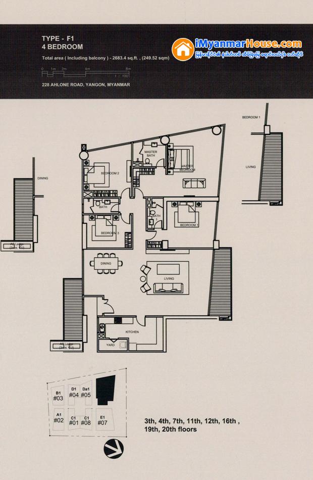 Pan Swal Taw Condominium