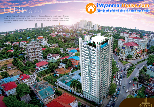 Royal Sayar San Luxury Condominium