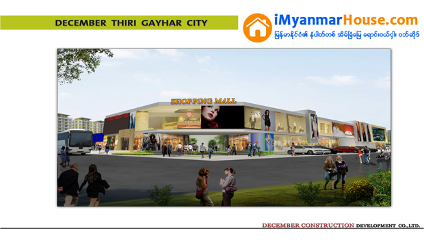 DECEMBER THIRI GAYHAR CITY PROJECT