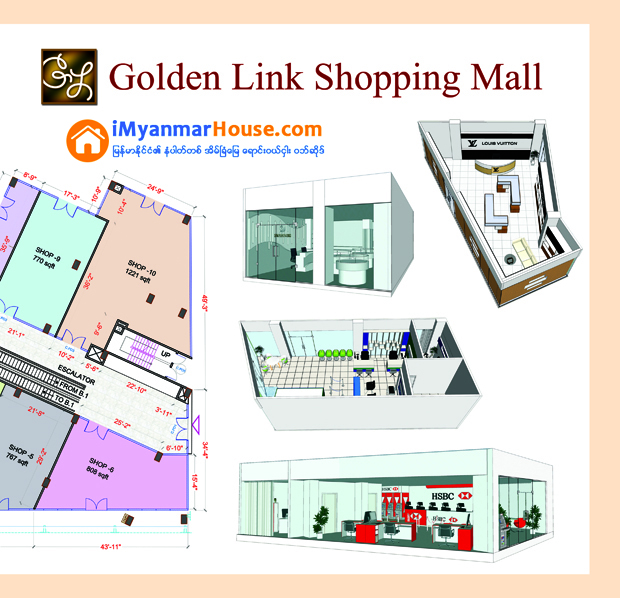 Golden Link Condominium
