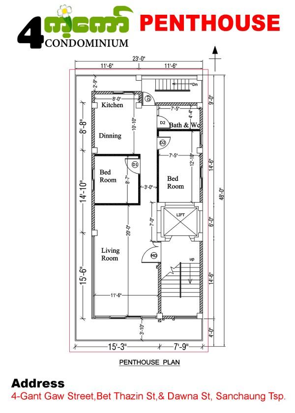 4 ကံ့ေကာ္ Condominium