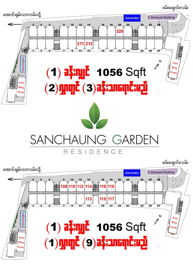 Sanchaung Garden