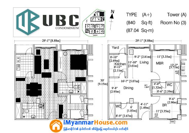 UBC Condominium