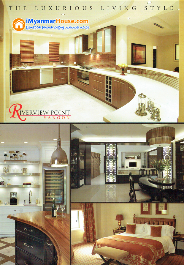 River View Point Residence