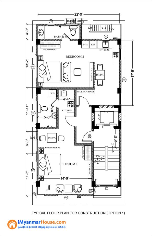 45 ရတနာ Condominium