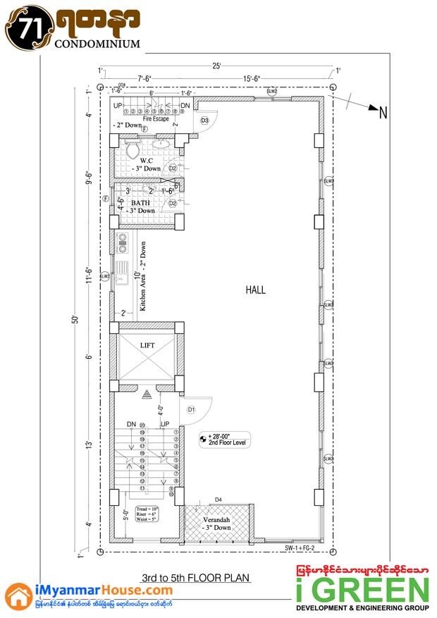 71 Yadanar Condominium
