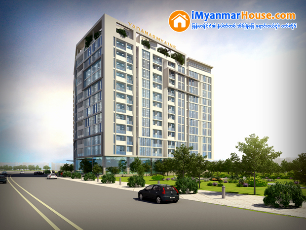 Royal Garden View Condominium (Yadanar myaing)