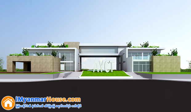 Ayar Chantha Condominium