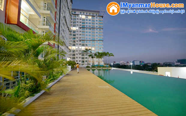GEMS Garden Condominiums