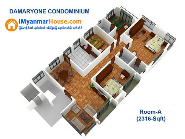 DANATHUKHA Condominium