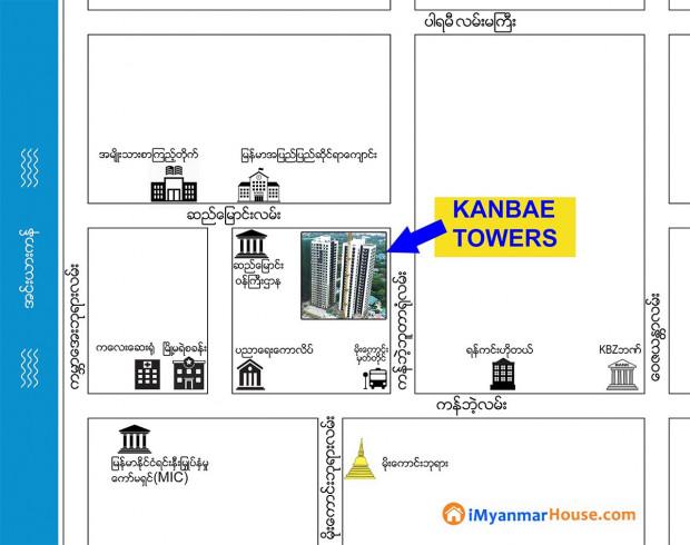 KANBAE TOWERS
