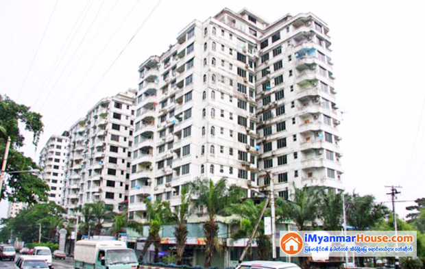 ပုလဲကြန္ဒို - Pearl Condominium