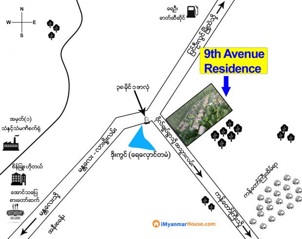 ျပင္ဦးလြင္ၿမိဳ႕ရွိ The 9th Avenue Residence လံုးခ်င္းအိမ္မ်ား - Phase II