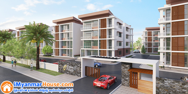 Pinlon Village Residences (Universal Construction)