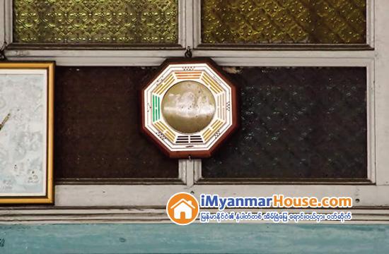 မိမိေနအိမ္အား အိမ္နီးခ်င္းဆိုးမ်ား၏ရန္မွ ဖုန္းေရႊနည္းျဖင့္ ကာကြယ္ျခင္း