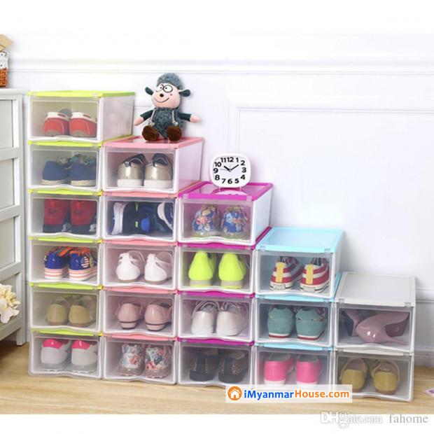 အိမ်တွင်းက ဖိနပ်စင်လေးတွေအတွက် နေရာခြိုးခြံလို့ရမယ့် နည်းလမ်းကောင်း