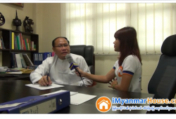 The Interview with U Kyi Htun, Managing Director of Trust & Gain Company...
