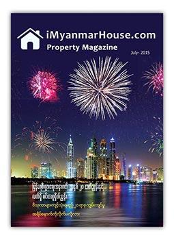 Myanmar Property Magazine