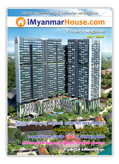 iMyanmarHouse.com Monthly Property Magazine