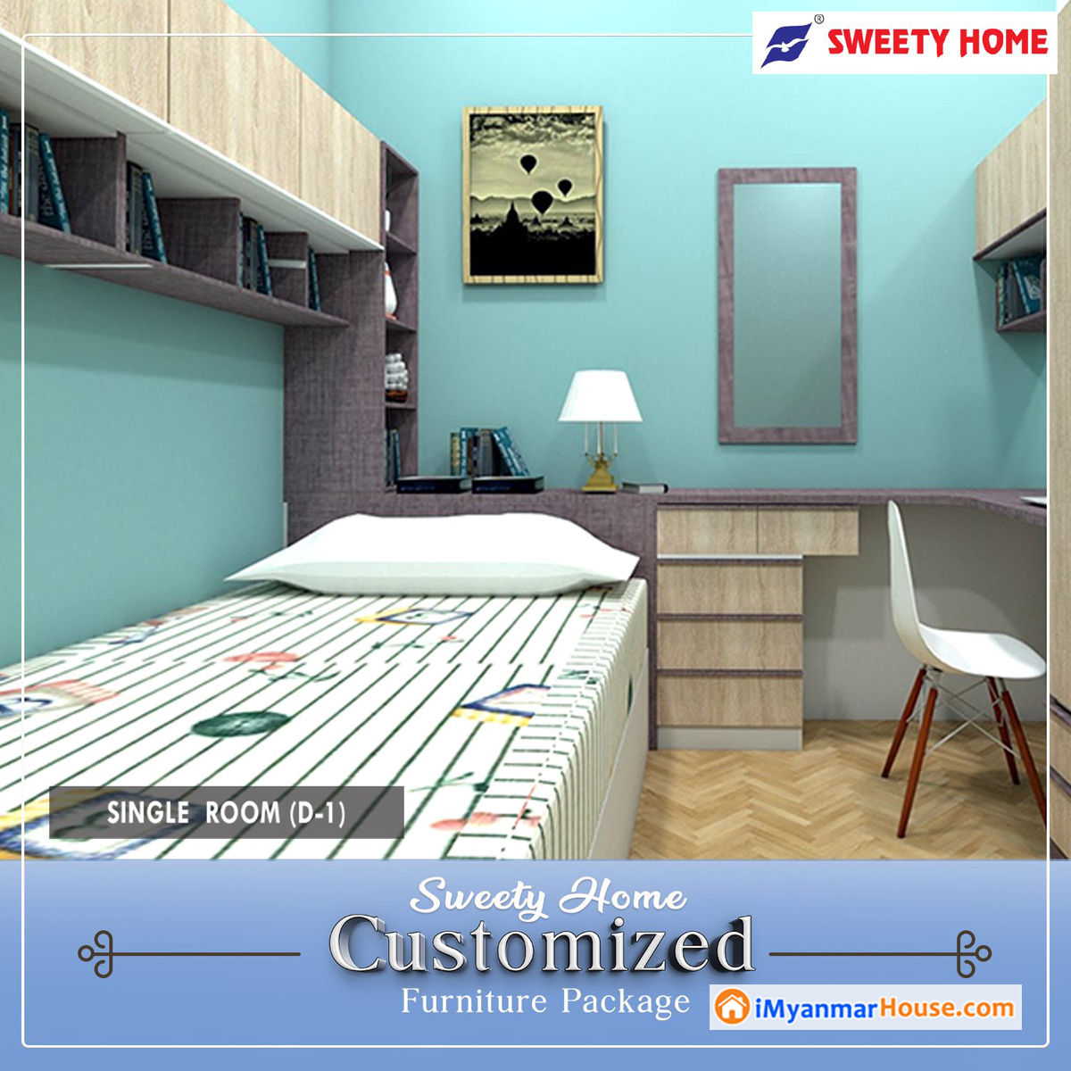 Sweety Home