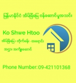 Ko Shwe Htoo Real Estate